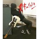アビーのギター研究室