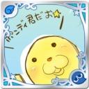 人気の「Tower Of Power」動画 84本 -┗( 'ω')┛ Music & Game Cafe : なもこグランジェ ┗( 'ω')┛