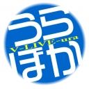 VOCALOID生放送(裏)