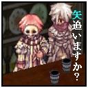 【RO】矢追いますか?【Mimir】