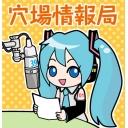 人気の「MMDけもフレ」動画 2,909本 -ボーカロイド穴場情報局