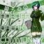 ボーダーブレイク -BORDER BREAK-