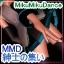 『MMD紳士の集い』(※きっといつかは怒られる)