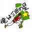 【TV実況枠】E-1サッカー選手権2017 日本代表 vs 韓国代表【サッカー】