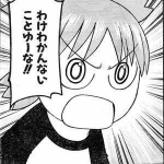 yasuhiro