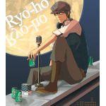 Ryo-ho*
