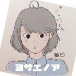 夜冴のあ(yosae)