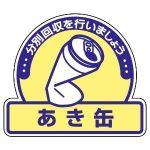 kitune46