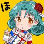 乃中P/NONAKA+CHIN