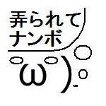 野孤禅(やこぜん)_