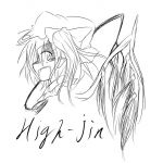 High-jin