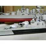 戦艦「山城」