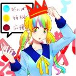 虹姫 優歌