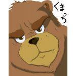 くまっち・熊師匠