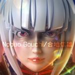 Nobuo Gouchi