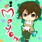 Meyan(みーやん)