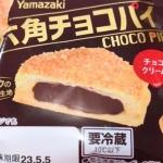 六角チョコパイ