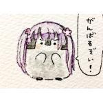 向日葵(ひまわり)2nd