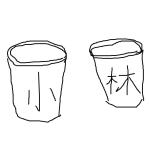 紙コップ小林