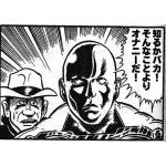 高井田セントラル
