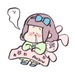 あお嬢(AOJOU)