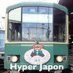 HyperJapon
