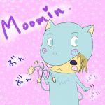 moomin@ぽち