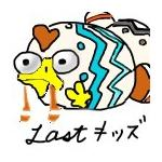 Lostキッズ