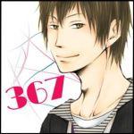 367(みむな)/9.9cm