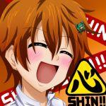 心-SHIN-