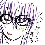 さとる/SATORU