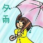 夕雨(ゆぅ)