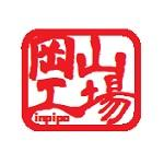 岡山工場(inpipo)
