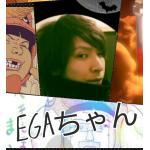 EGAちゃん