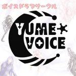 YUME☆VOICE