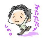しの@\(^o^)/