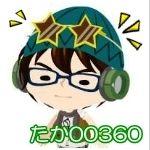 たか00360