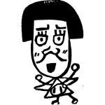 伊藤塾代表取締役塾長