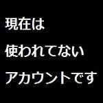 くろひげ(旧アカウント2)