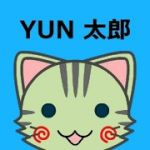 YUN太郎