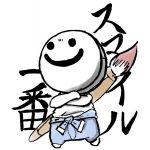 笑人(waraibito)