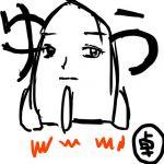 yuuitirou528