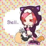 シェル@Shell