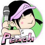 peachbeat