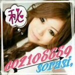 ソラ氏◇+゜