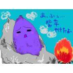 ひばり@紫芋