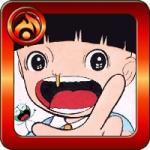 Gwashi!!!