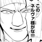 あさつき@脱ヲタ