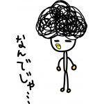YUC/ ゆーちゃ