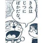 即興サムネ職人(´・ω・`)